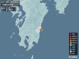 2013年05月24日00時44分頃発生した地震