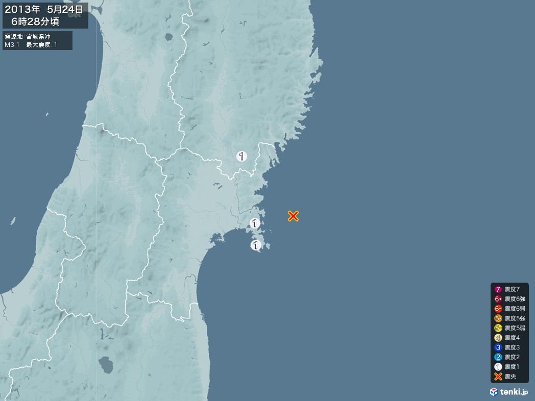 地震情報 2013年05月24日 06時28分頃発生 最大震度:1 震源地:宮城県沖(拡大画像)