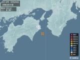 2013年05月24日08時08分頃発生した地震