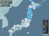 2013年05月24日14時45分頃発生した地震
