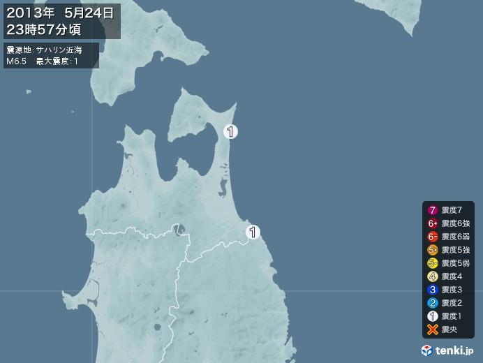 地震情報(2013年05月24日23時57分発生)