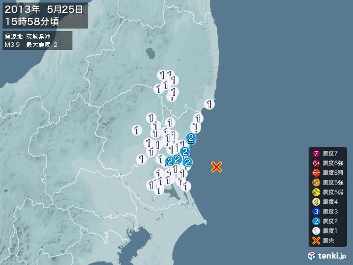 地震情報(2013年05月25日15時58分発生)