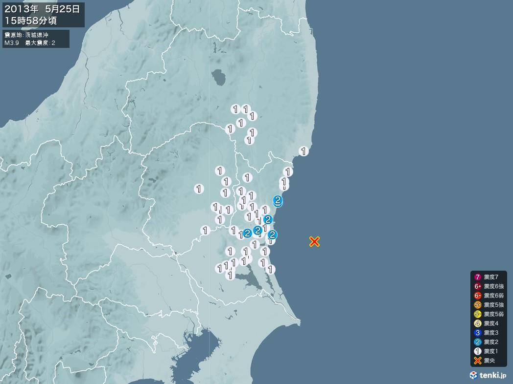地震情報 2013年05月25日 15時58分頃発生 最大震度:2 震源地:茨城県沖(拡大画像)