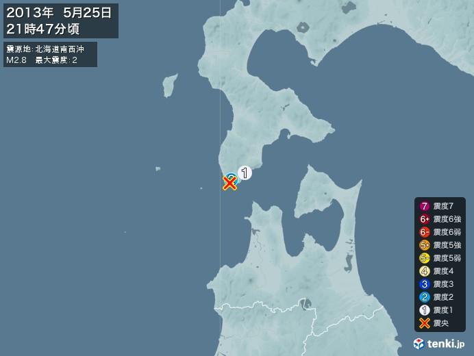 地震情報(2013年05月25日21時47分発生)
