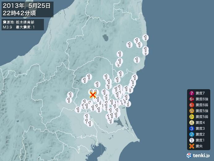 地震情報(2013年05月25日22時42分発生)