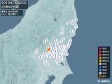 2013年05月25日22時42分頃発生した地震