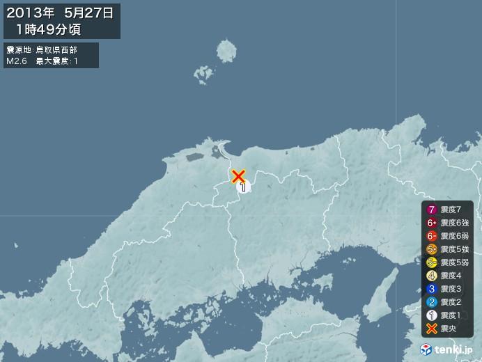 地震情報(2013年05月27日01時49分発生)