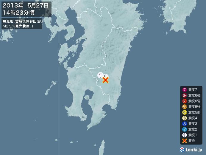 地震情報(2013年05月27日14時23分発生)