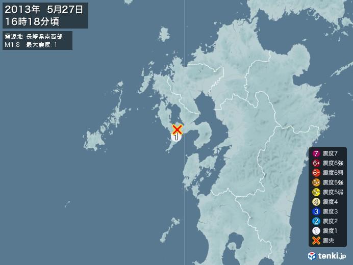 地震情報(2013年05月27日16時18分発生)