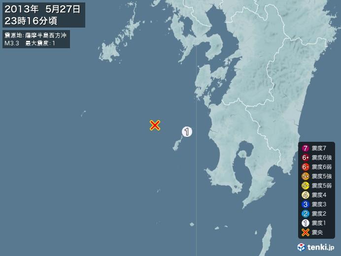 地震情報(2013年05月27日23時16分発生)