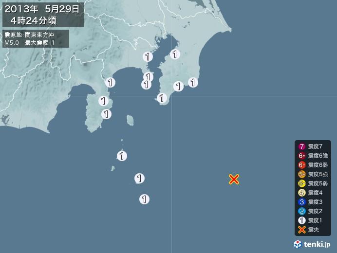 地震情報(2013年05月29日04時24分発生)