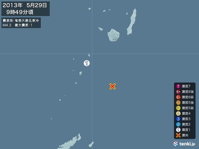 地震情報(2013年05月29日09時49分発生)