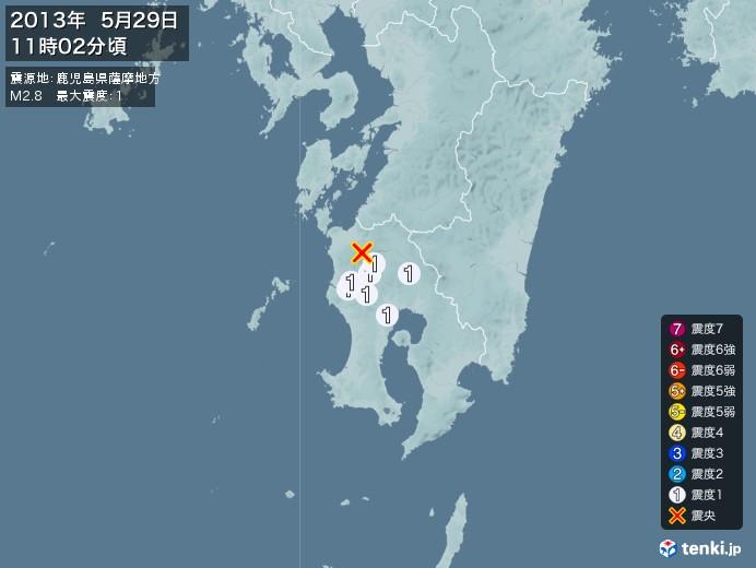 地震情報(2013年05月29日11時02分発生)