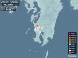 2013年05月29日11時02分頃発生した地震