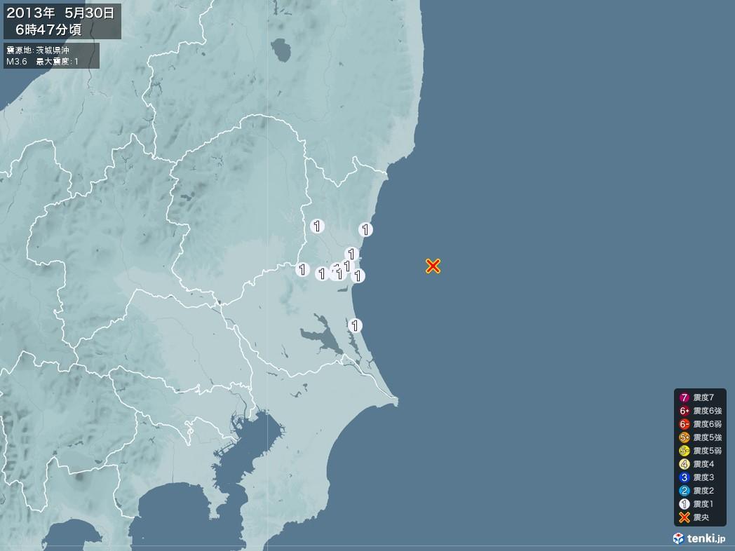地震情報 2013年05月30日 06時47分頃発生 最大震度:1 震源地:茨城県沖(拡大画像)