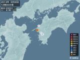 2013年05月30日12時04分頃発生した地震