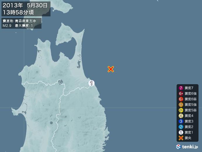 地震情報(2013年05月30日13時58分発生)