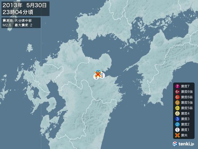 地震情報(2013年05月30日23時04分発生)