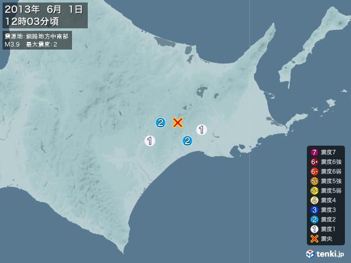 地震情報(2013年06月01日12時03分発生)