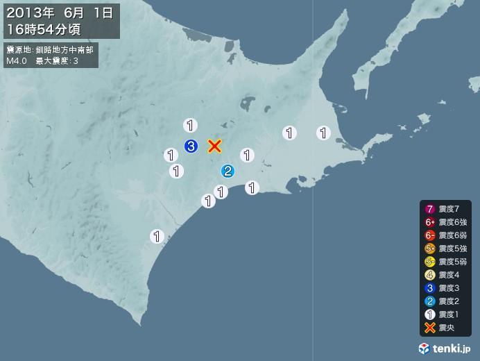地震情報(2013年06月01日16時54分発生)
