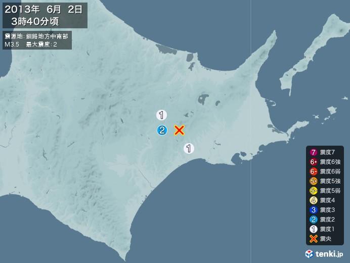 地震情報(2013年06月02日03時40分発生)