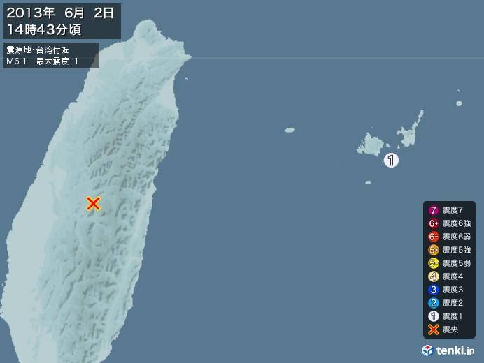 地震情報(2013年06月02日14時43分発生)