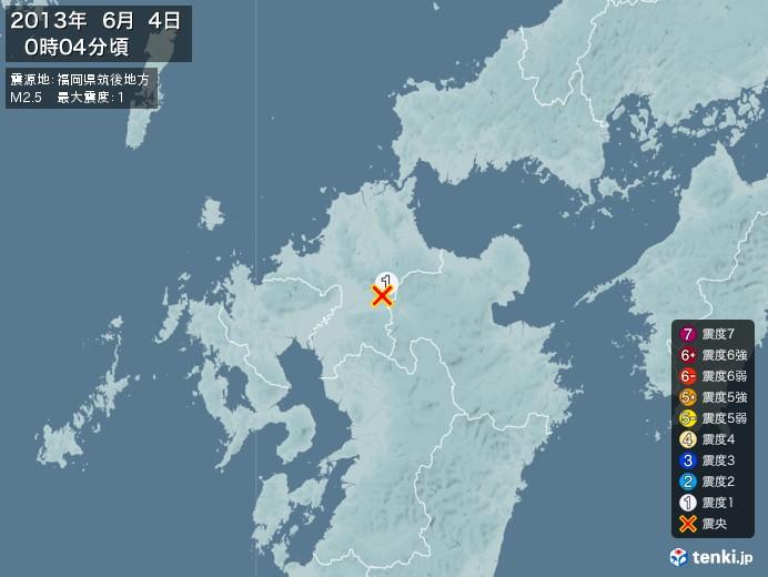 地震情報(2013年06月04日00時04分発生)