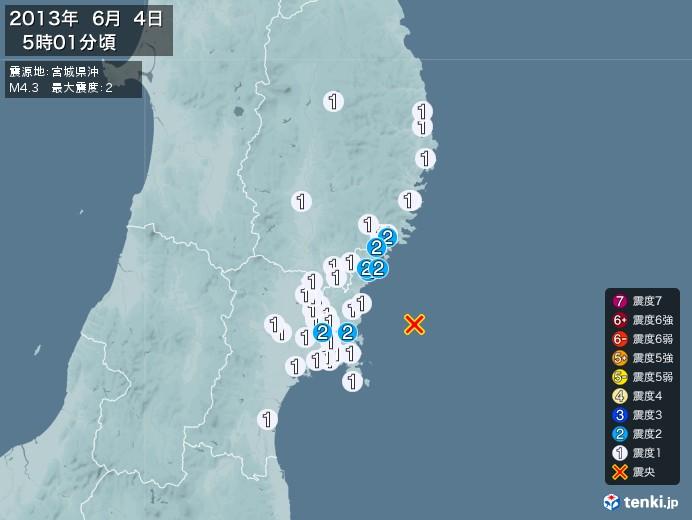 地震情報(2013年06月04日05時01分発生)