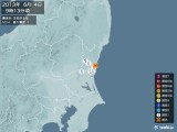 2013年06月04日09時13分頃発生した地震