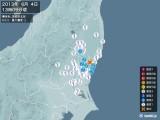 2013年06月04日13時09分頃発生した地震