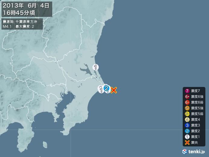 地震情報(2013年06月04日16時45分発生)