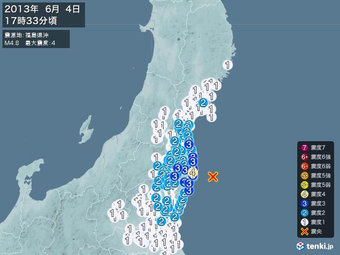 地震情報(2013年06月04日17時33分発生)