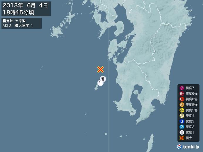 地震情報(2013年06月04日18時45分発生)