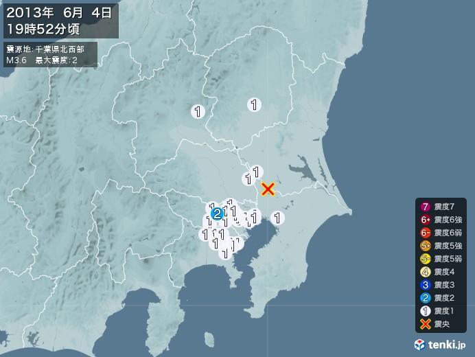 地震情報(2013年06月04日19時52分発生)