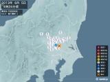 2013年06月05日04時24分頃発生した地震