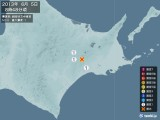 2013年06月05日08時48分頃発生した地震