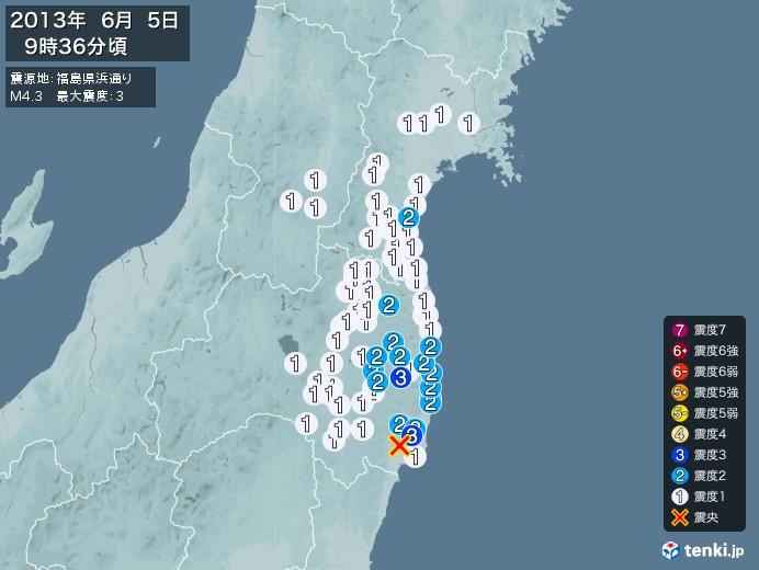 地震情報(2013年06月05日09時36分発生)