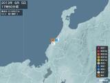 2013年06月05日17時50分頃発生した地震