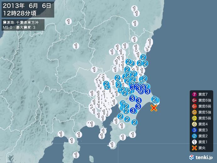地震情報(2013年06月06日12時28分発生)