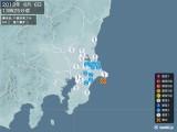 2013年06月06日13時25分頃発生した地震