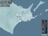 2013年06月07日01時15分頃発生した地震