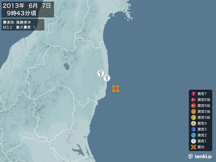 地震情報(2013年06月07日09時43分発生)