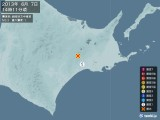 2013年06月07日14時11分頃発生した地震
