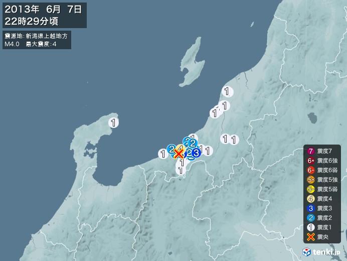 地震情報(2013年06月07日22時29分発生)