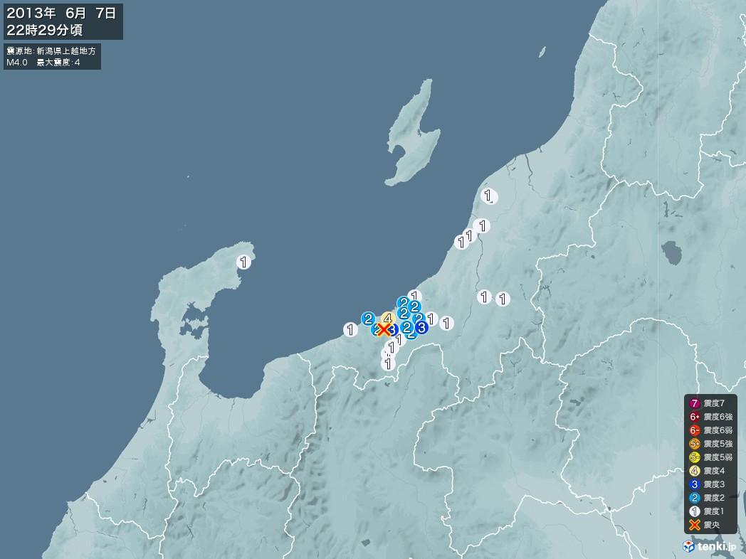 地震情報 2013年06月07日 22時29分頃発生 最大震度:4 震源地:新潟県上越地方(拡大画像)