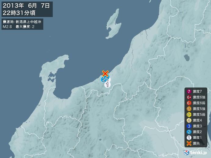 地震情報(2013年06月07日22時31分発生)