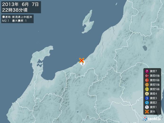地震情報(2013年06月07日22時38分発生)