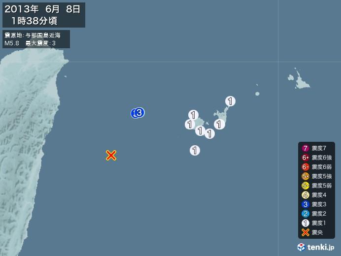 地震情報(2013年06月08日01時38分発生)