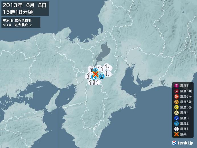 地震情報(2013年06月08日15時18分発生)