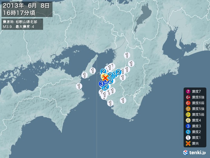 地震情報(2013年06月08日16時17分発生)
